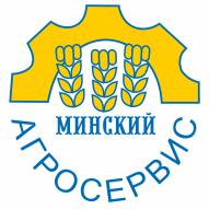 Минский Агросервис